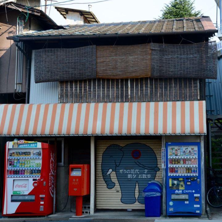 innoshima shimanami kaido no parking