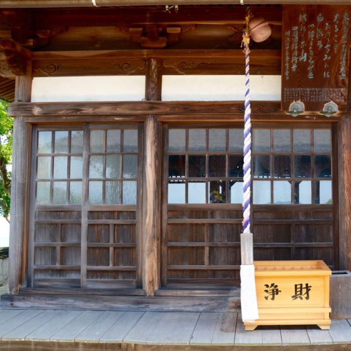 innoshima shiarataki shrine bell