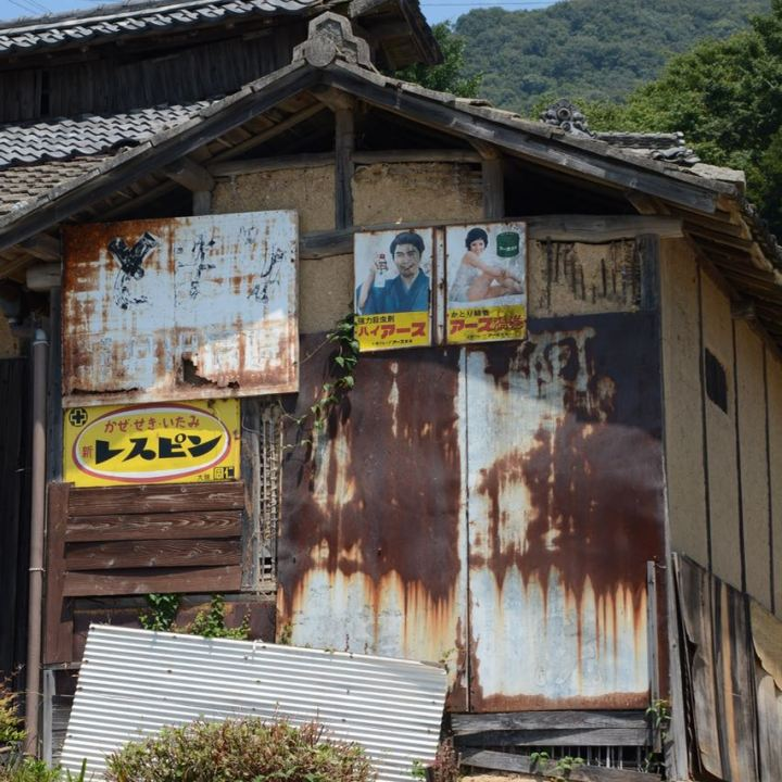 shimanami kaido cycling seto inland sea oshima advertising