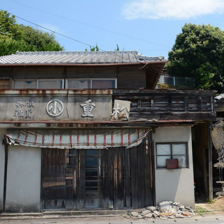 shimanami kaido cycling seto inland sea abandoned house
