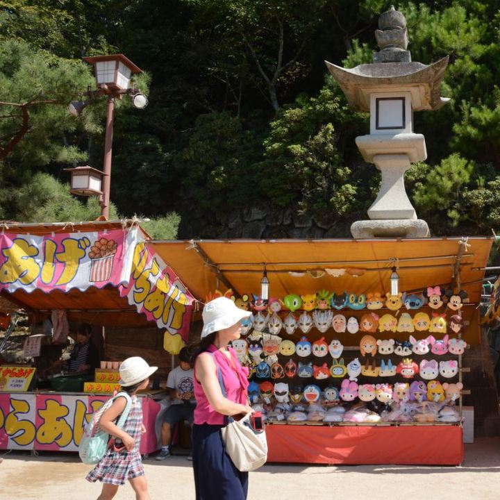 miyajima hanabi firework street stall masks festival