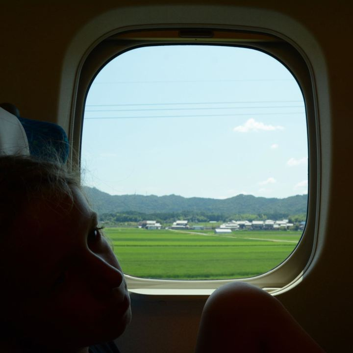 view out of the shinkansen window