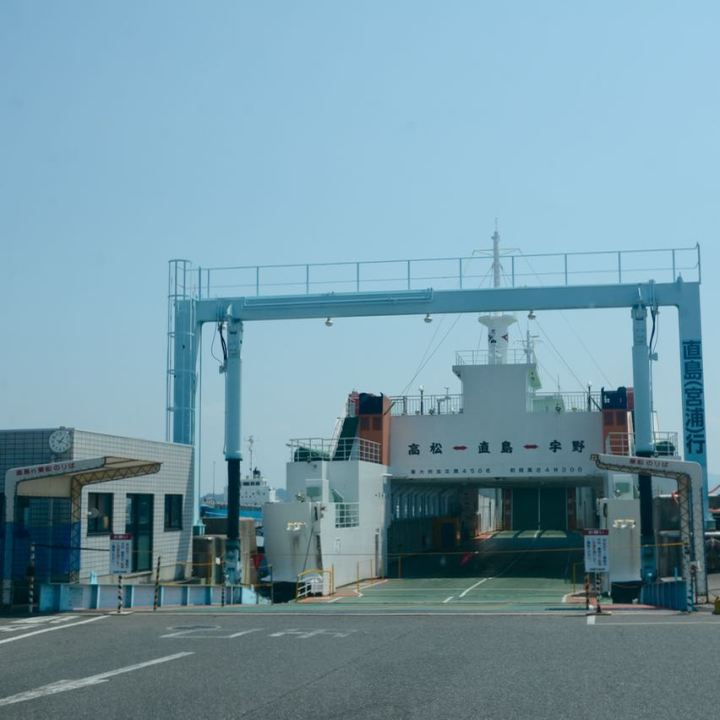 naoshima japan car ferry terminal uno port