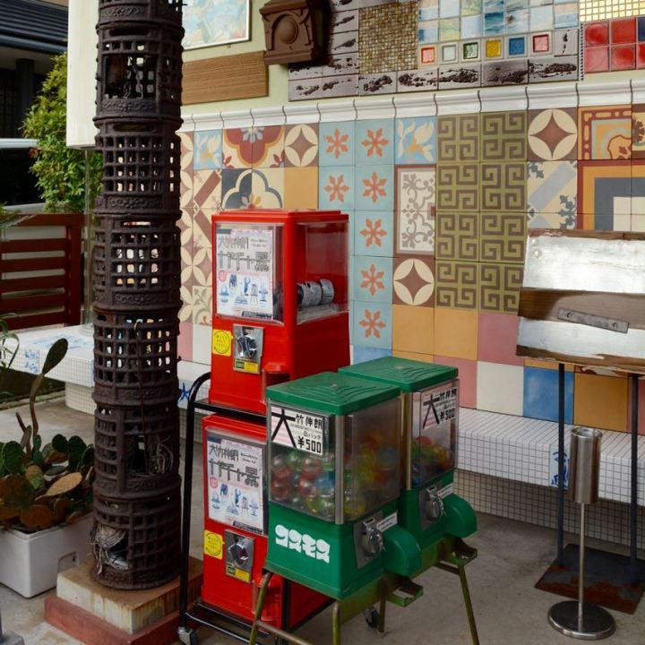 naoshima japan miyanoura onsen vending machine