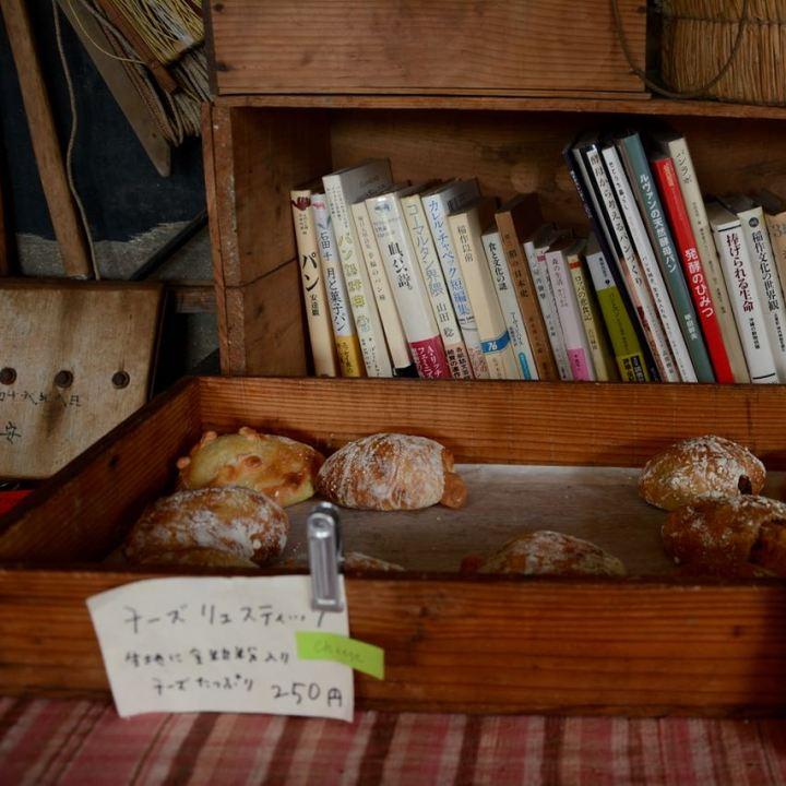 teshima ieura setouchi tirennale bakery