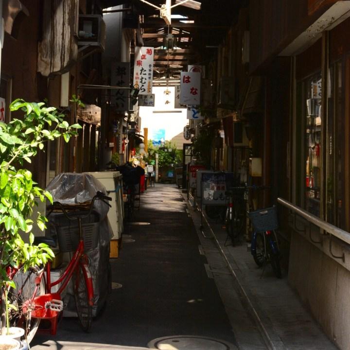 yanaka tokyo little alleyways restaurants