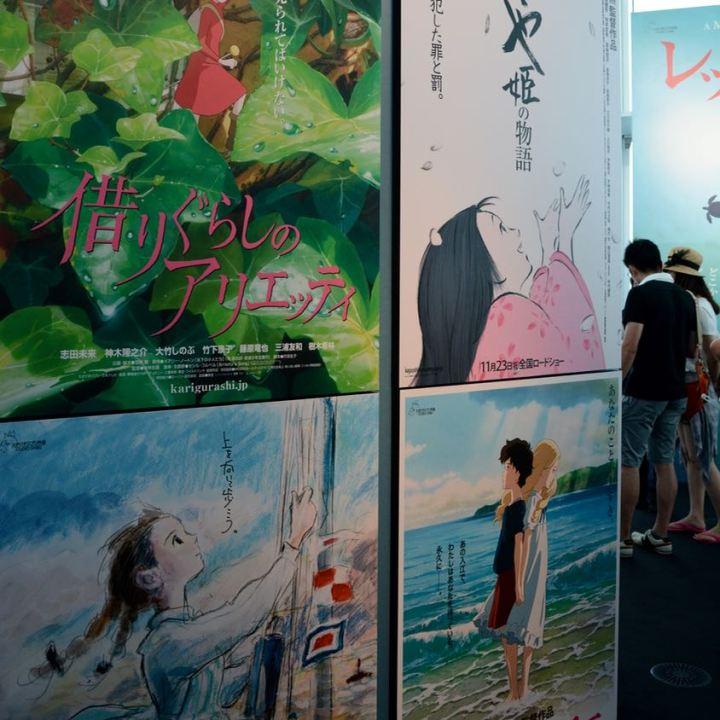 roppongi tokyo mori art museum ghibli posters