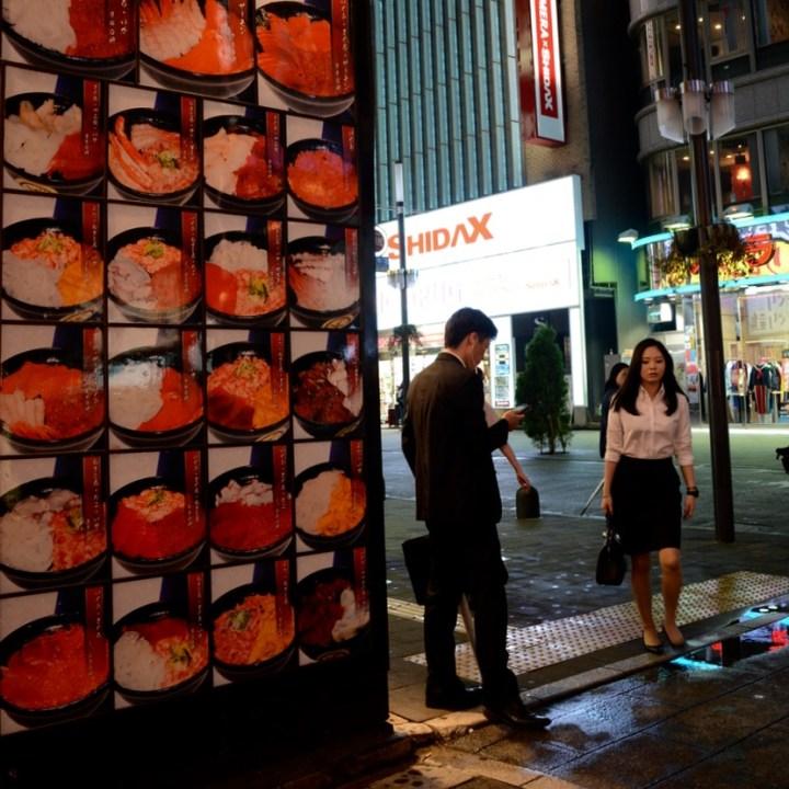 Shinjuku tokyo kabukicho food menu