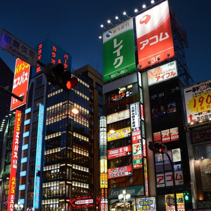 Shinjuku tokyo kabukicho architecture