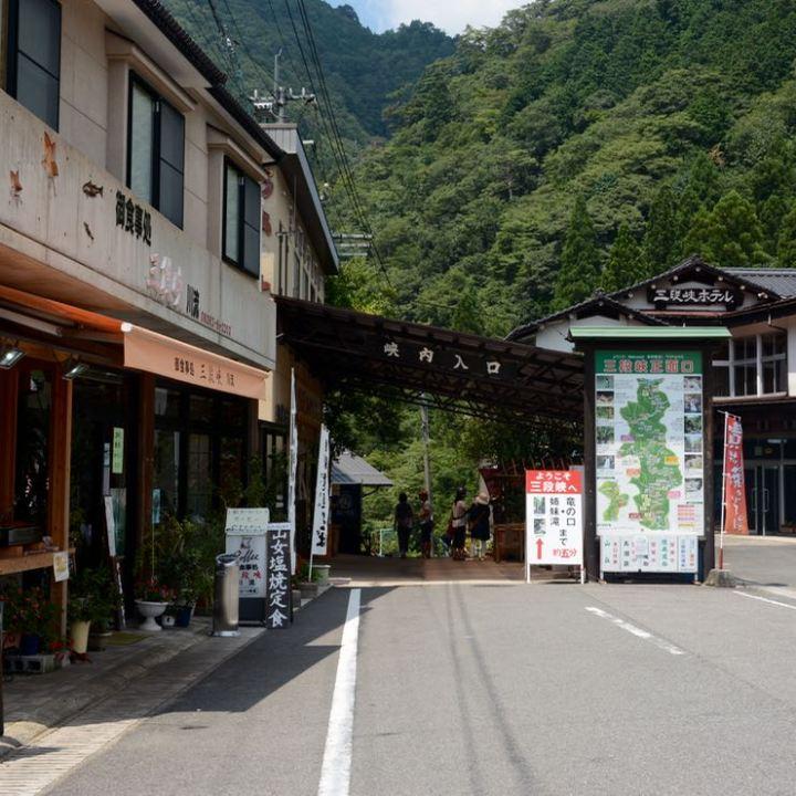 Sandanko gorge hiroshimma japan entrance