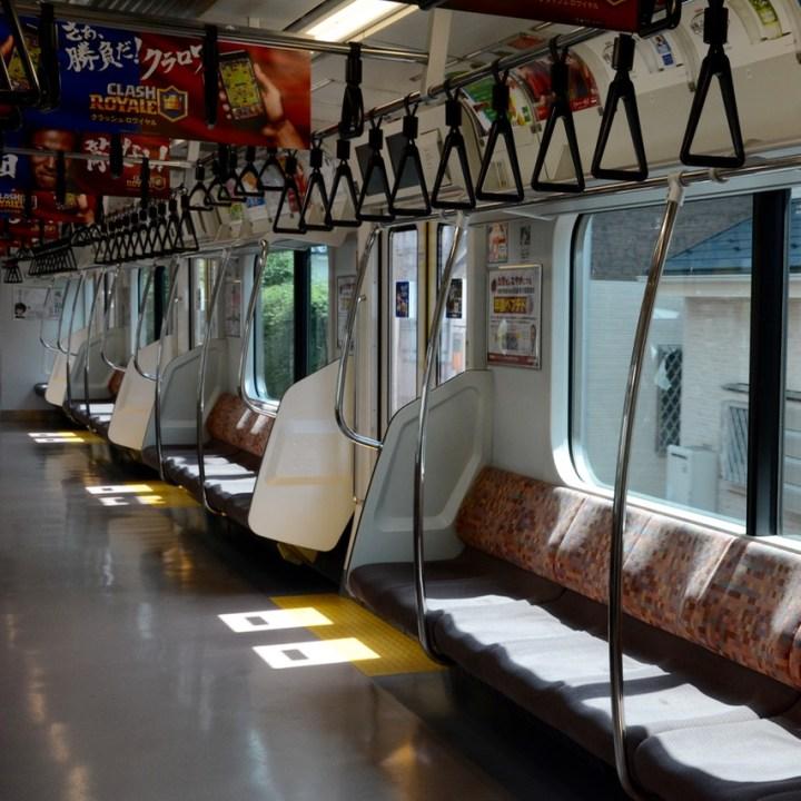 keiko inokashira line train carriage