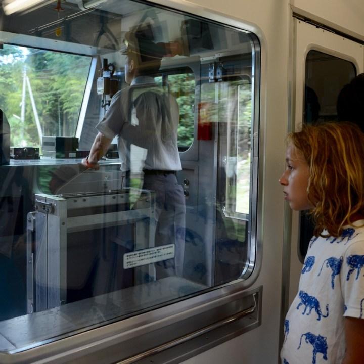 ome train conductor cabin