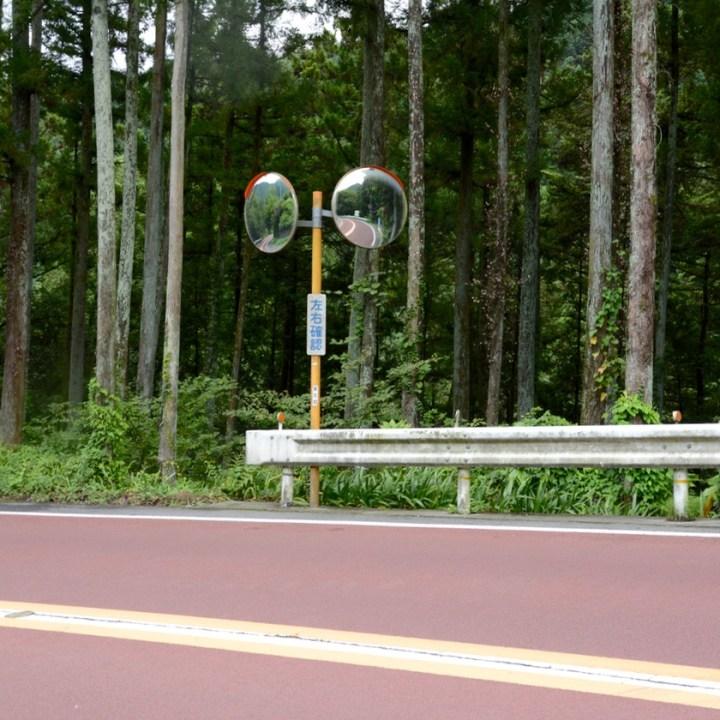 Tama river cycling mirror main road