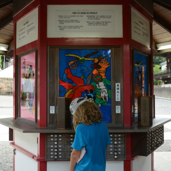 travel with kids children japan tokyo temple shrine oracle