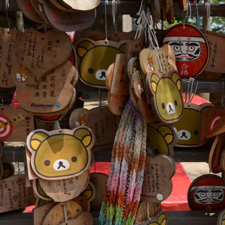 Traveling with kids children Tokyo japan temple shrine ema