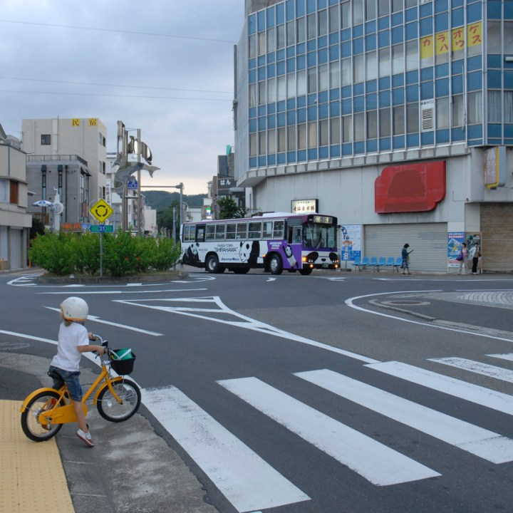 travel with children kids japan tokyo muji bike