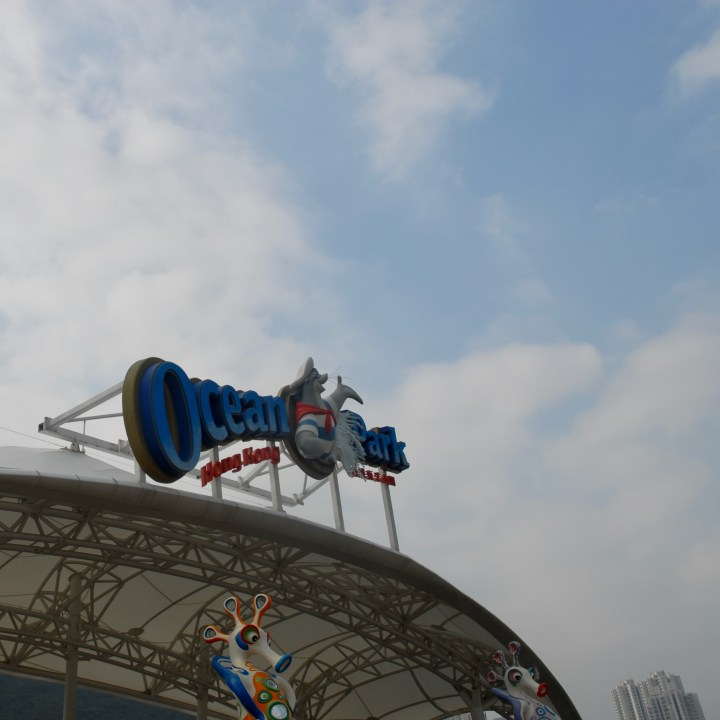 hong kong ocean park with kids children china entrance