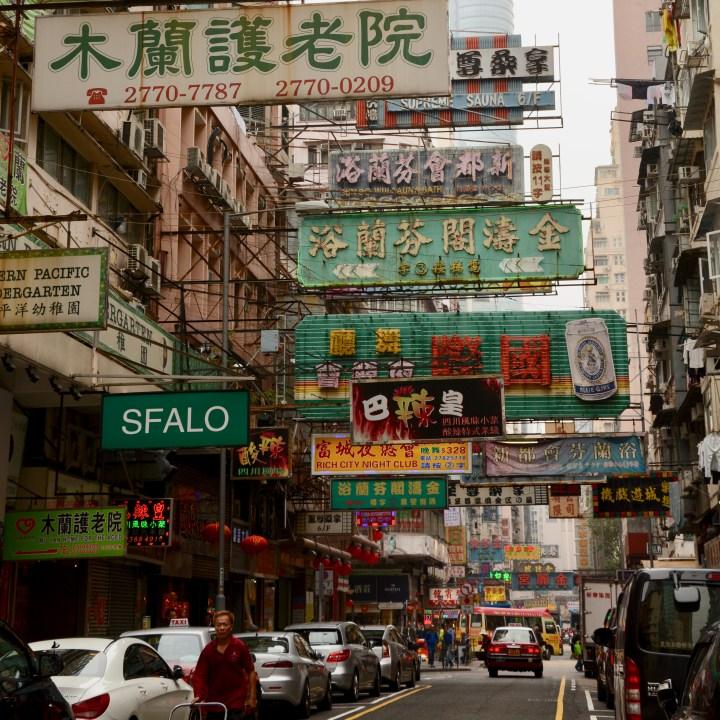 hong kong with kids children kowloon street signs