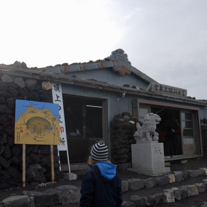 travel with kids hiking mount fuji japan summit shrine