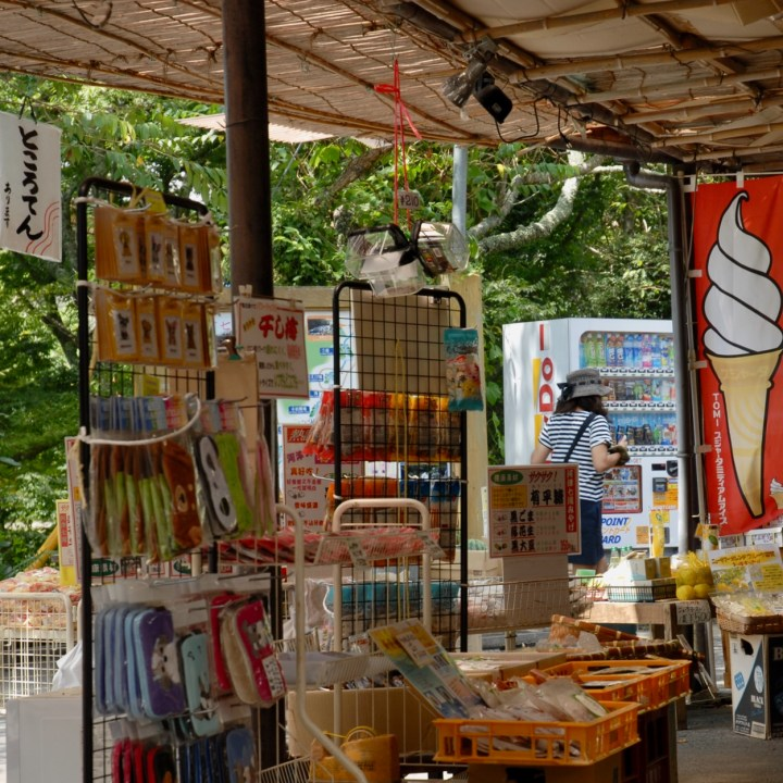shimoda japan with kids kawazu seven waterfall souvenir shop