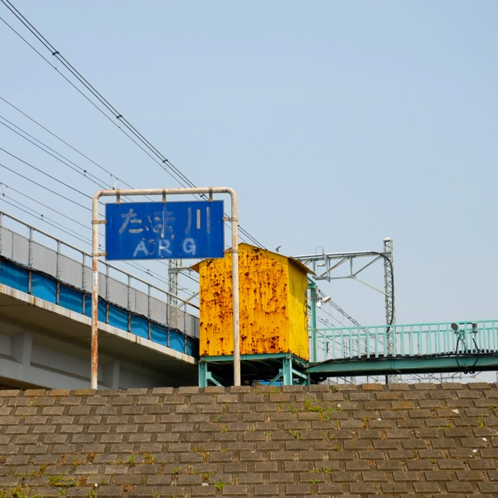cycling the tama river tokyo japan with kids yellow hut