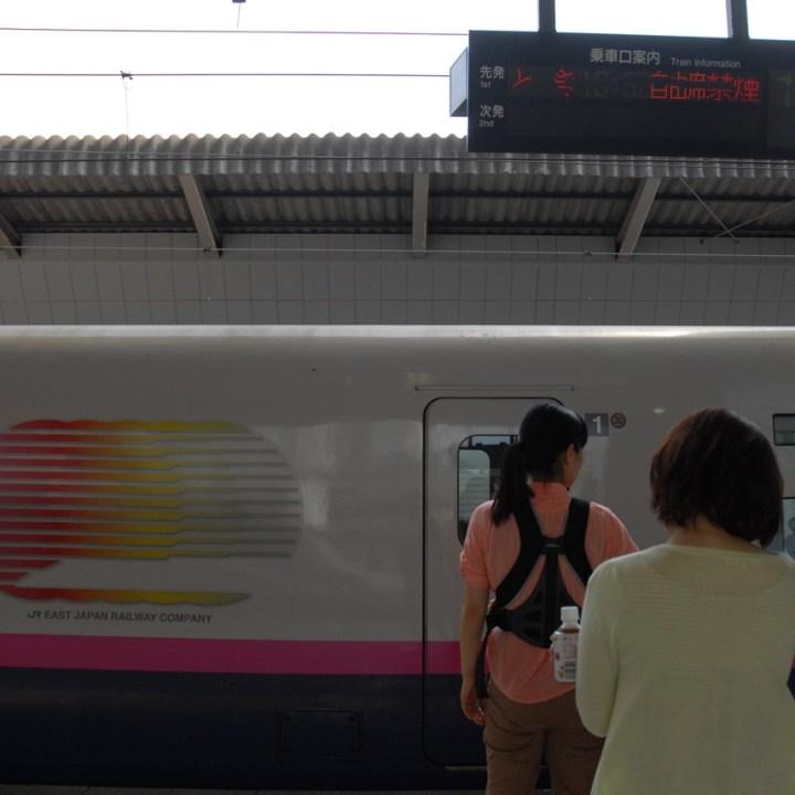 tokyo train museum with kids shinkansen boarding