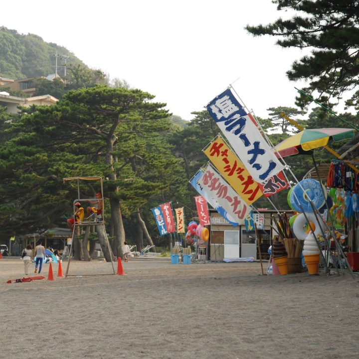 heda japan with kids izu peninsular beach shop