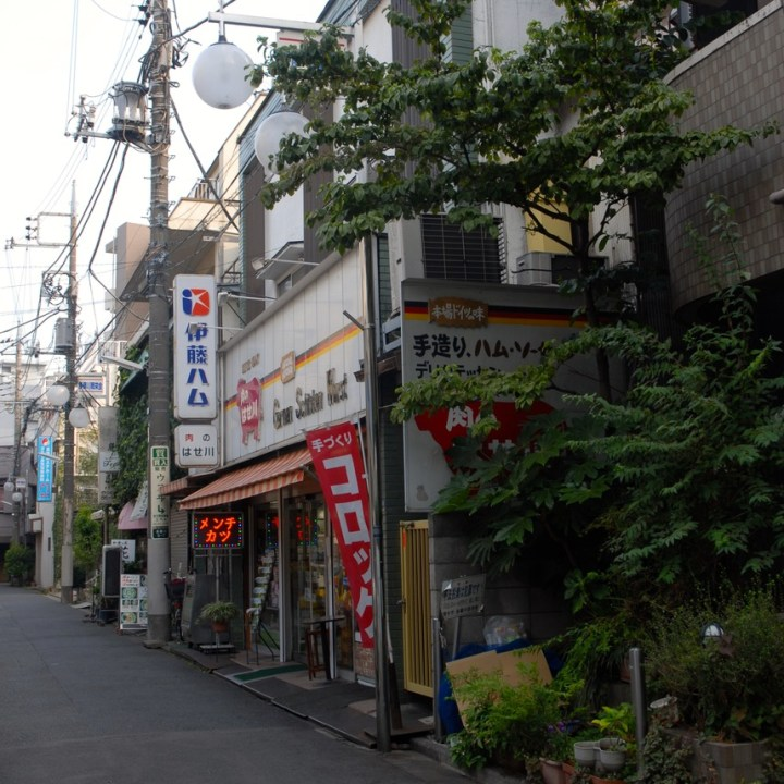 cycling the tame river tokyo japan with kids german food shop