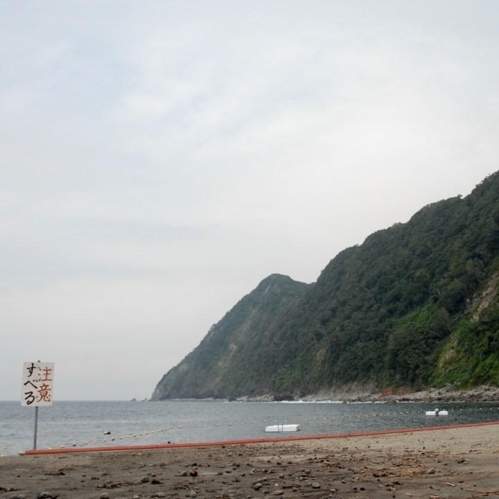heda japan with kids izu peninsular swimming area