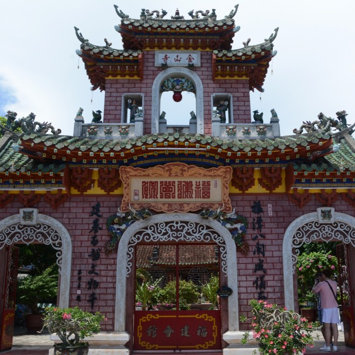 vietnam with kids hoi an phuoc kien gate