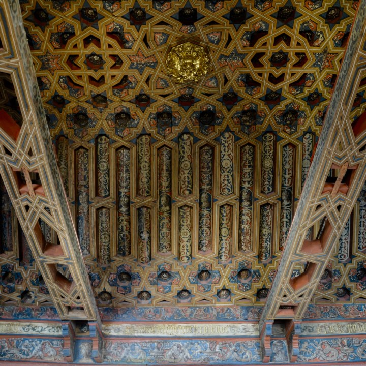 granada with kids madraza ceiling