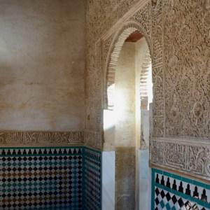 alhambra with kids nasrid palace stucco