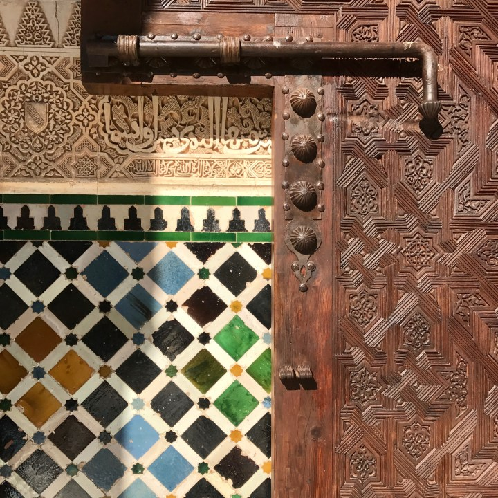 alhambra with kids nasrid palace door handle