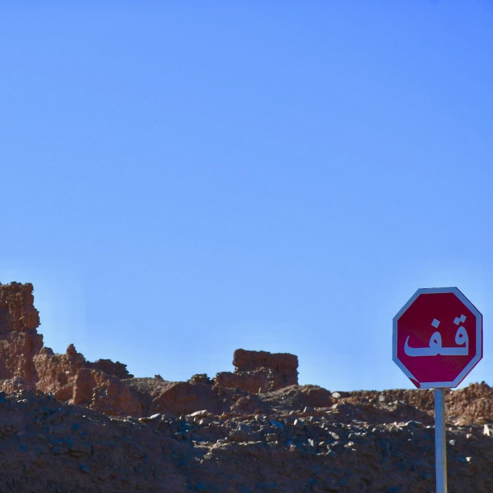 kasbah caids with kids Morocco stop sign