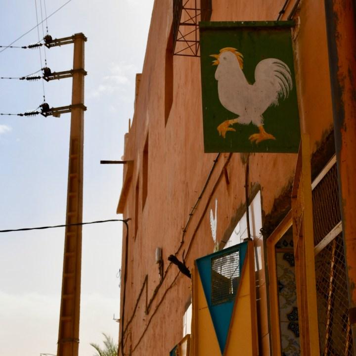 Agdz with kids Morocco chicken shop
