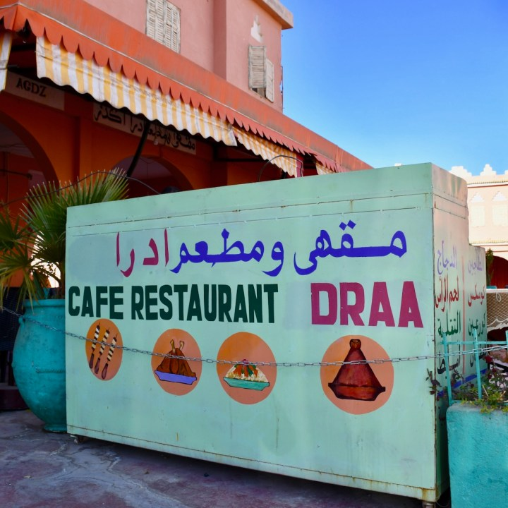 agdz with kids Morocco restaurant draa