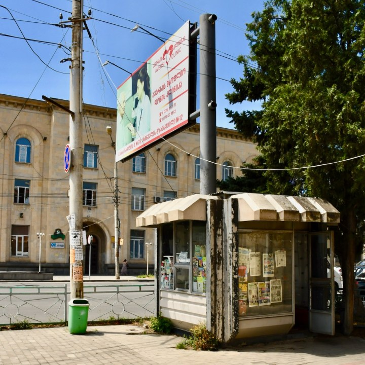 Gori Stalin Museum with kids kiosk