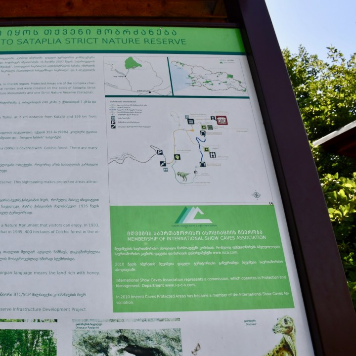 Sataplia Nature Reserve Georgia map