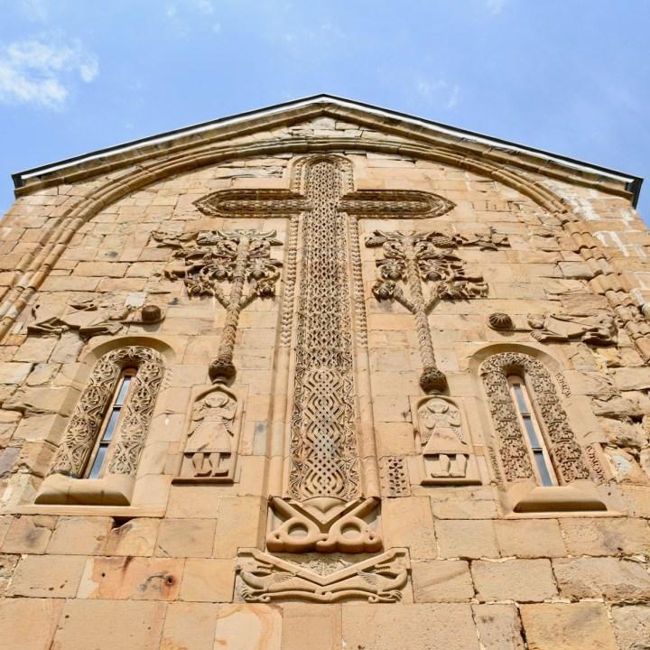 Ananuri church Georgia stone cross