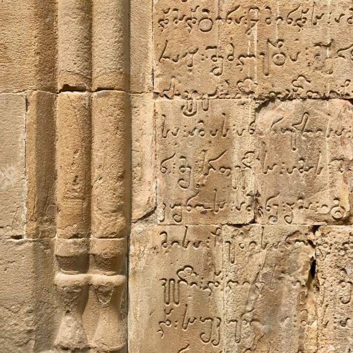 Ananuri church Georgia writing