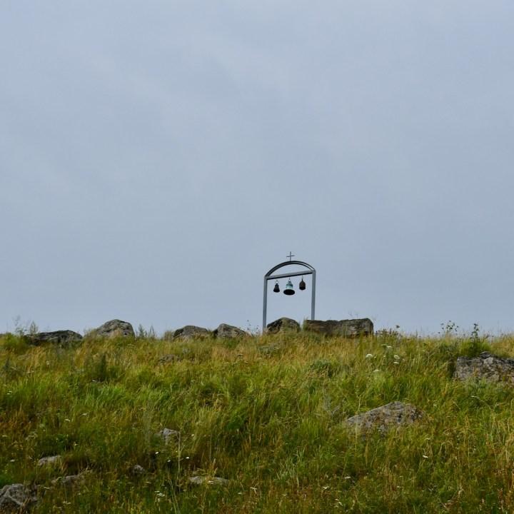 Dashbashi chapel bell tower