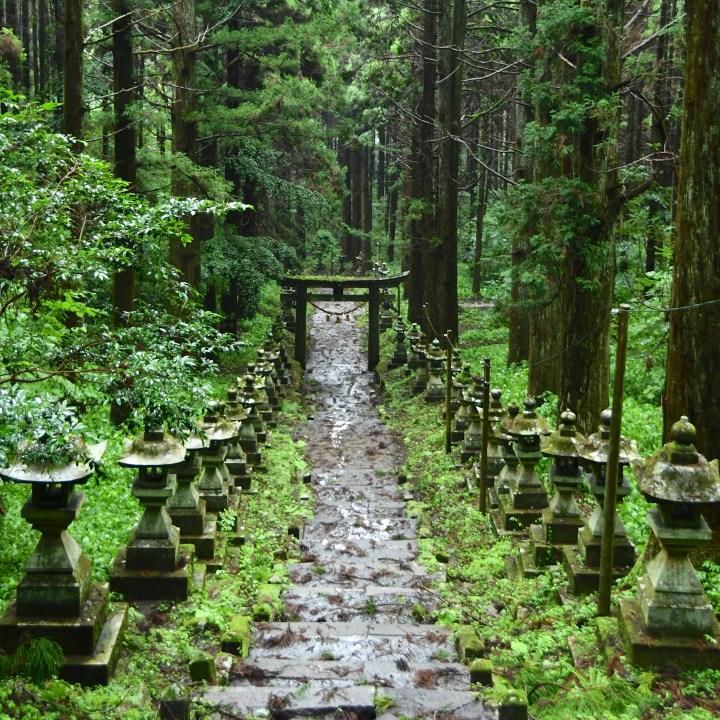 Kamishikimi Kumanoza Shrine
