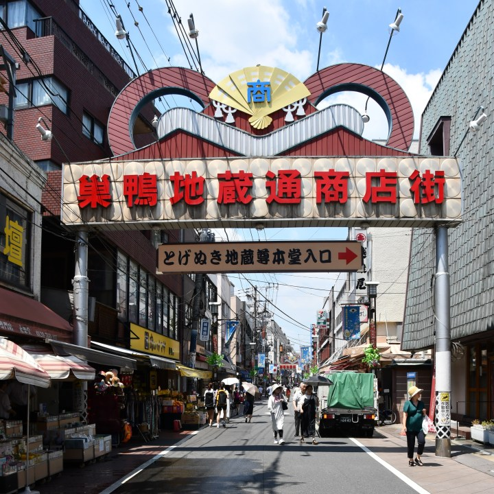Sugamodori shopping street