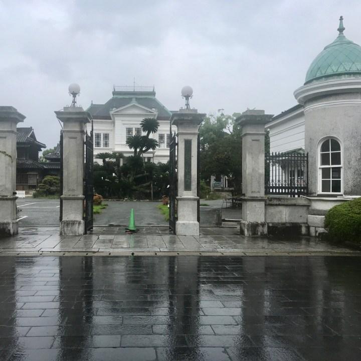 Yanagawa Ohana mansion
