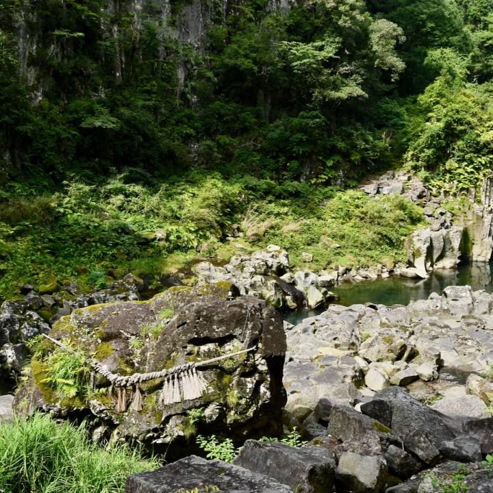 Takachiho Gorge Kihachi's Rock