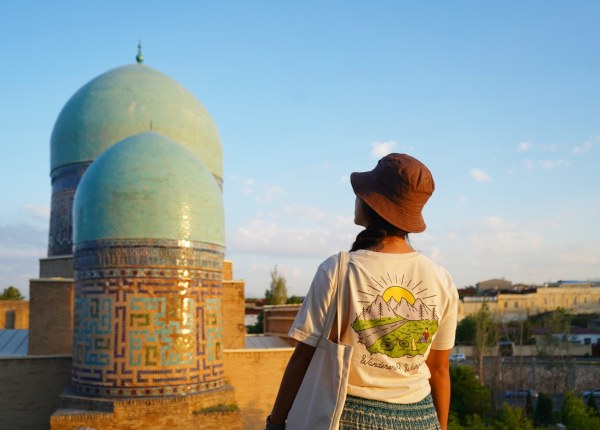 Samarkand: The City of Crossing and Unification of World Cultures