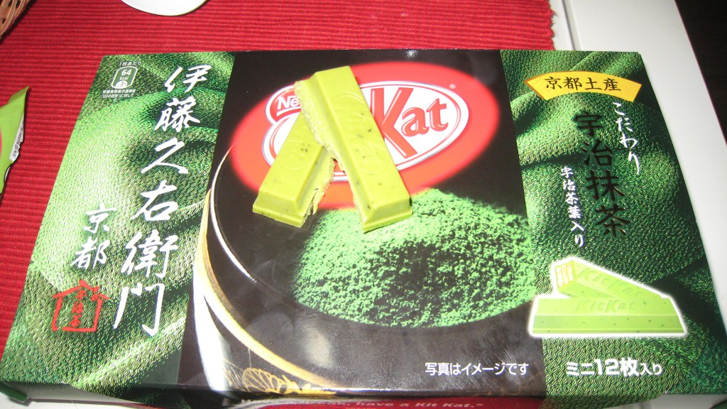 Kitkat Green Tea Kyoto