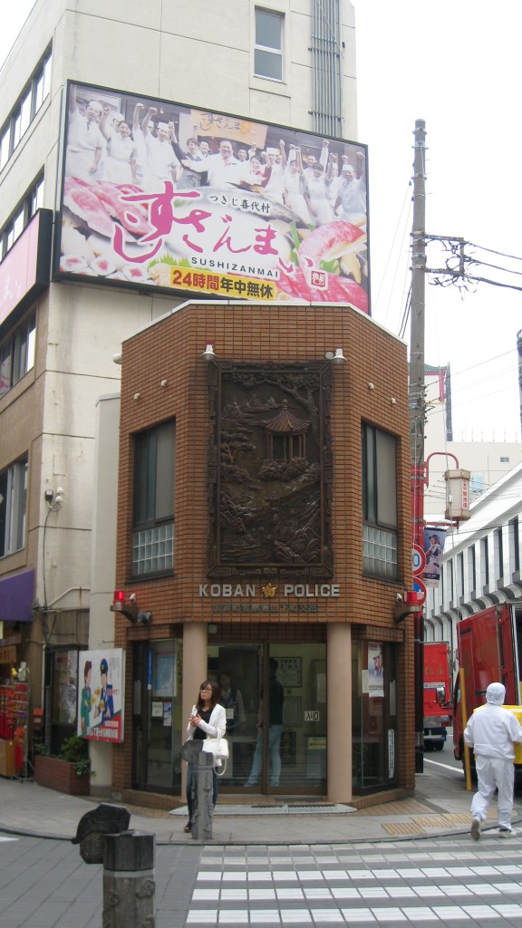 Yokohama Koban in Chinatown