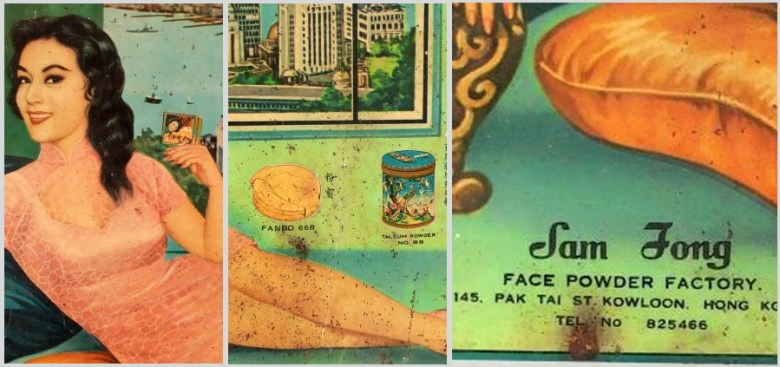 The vintage Sam Fong powder advertisement - Owh I am amaze... Source: Singapore Vintage Makeup