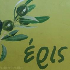 elis-menu-wandertoes